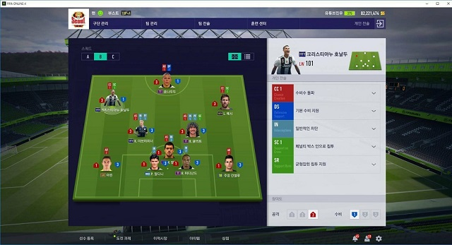 chien-thuat-4-1-2-3-trong-fifa-online-4